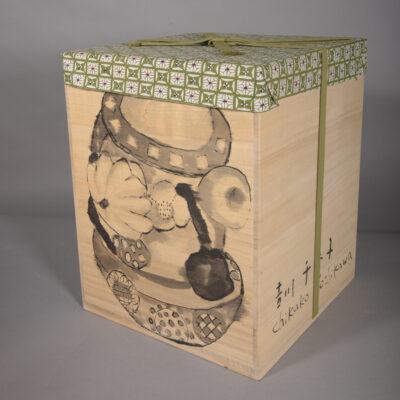 Chikako Yoshikawa - Bonsai box -